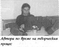 Panayot Dobrikov